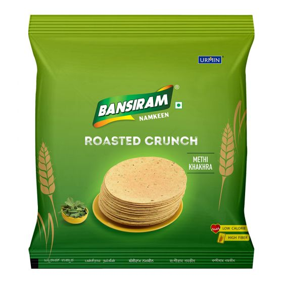 Bansiram ROASTED CRUNCH METHI KHAKHRA Veg Pizza Pockets (360 g)